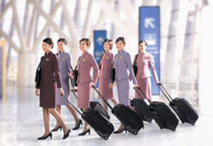 Bagages China Airlines